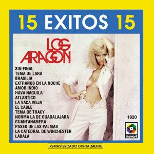 Los Aragon 歌手頭像