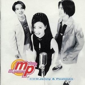 王珍妮 歌手頭像