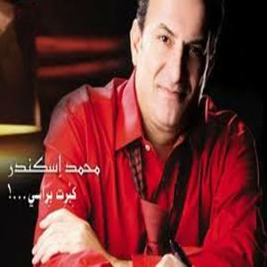 Mohamed Eskander 歌手頭像