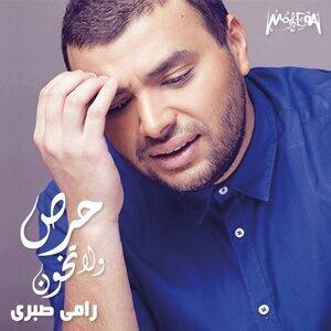 Ramy Sabry 歌手頭像