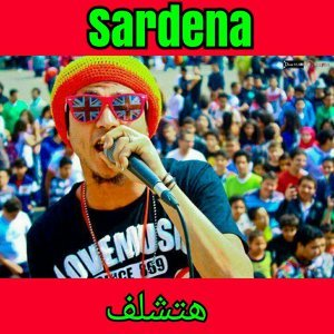 Sardena 歌手頭像