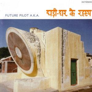 Future Pilot A.K.A