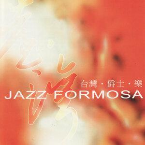 Jazz Formosa (台灣‧爵士‧樂) 歌手頭像