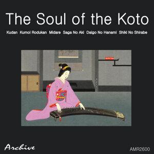 Masters from the Yamada and Ikuta Schools 歌手頭像