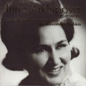 Irina Arkhipova 歌手頭像