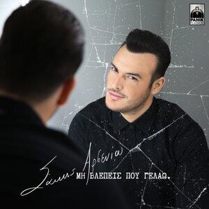 Sakis Arseniou 歌手頭像