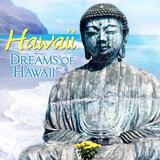 The Waikiki Hawaiians & The Mauna Kea Singers