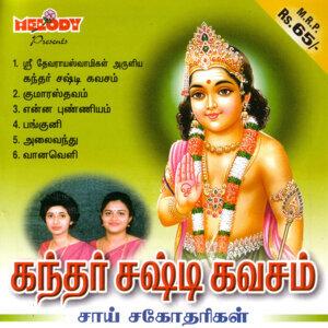 S. Srividya 歌手頭像