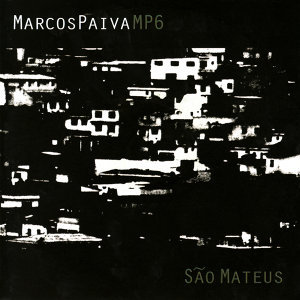 Marcos Paiva