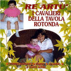 Valentina Bono & Stefano Mantia 歌手頭像