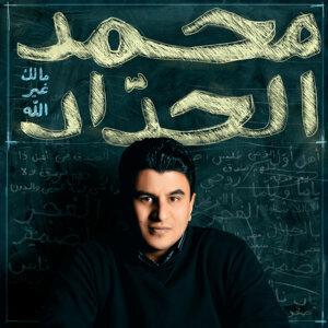Mohammed Al-Haddad