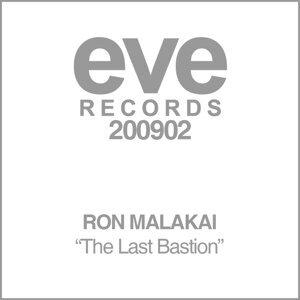 Ron Malakai