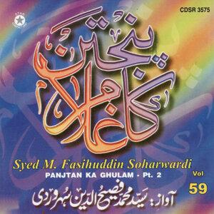 Syed M. Fasihuddin Soharwardi