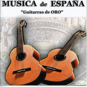 Guitarras De Oro 歌手頭像