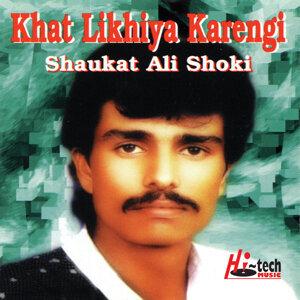 Shaukat Ali Shoki 歌手頭像