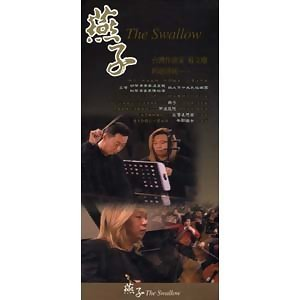 蘇文慶 歌手頭像