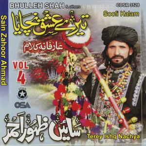 Saeen Zahoor Ahmed 歌手頭像