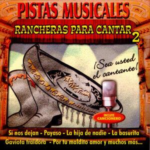 Mariachi Juárez 歌手頭像