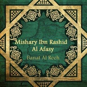 Mishary Ibn Rashid Al Afasy 歌手頭像