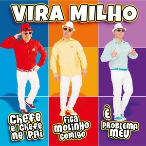 Vira Milho 歌手頭像