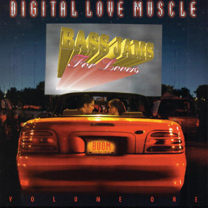 Digital Love Muscle