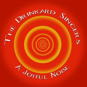 The Drinkard Singers 歌手頭像