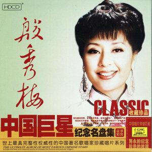 Yin Xiumei 歌手頭像