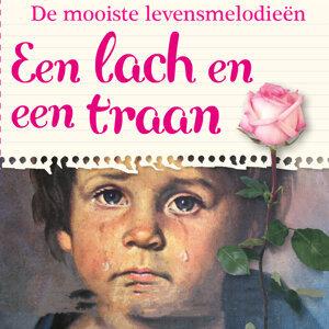 Hollands Sterren Orkest 歌手頭像