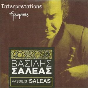 Vassilis Saleas 歌手頭像