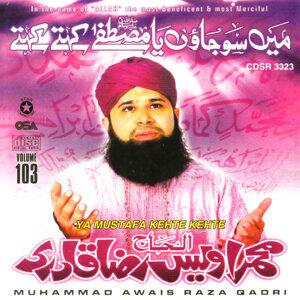Alahaj Muhammad Owais Raza Qadri 歌手頭像