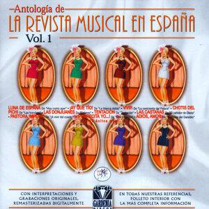 Grandes Artistas de la Revista Musical Española 歌手頭像
