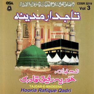 Hooria Rafique Qadri