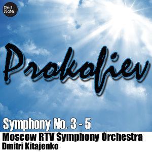 Moscow RTV Symphony Orchestra, Dmitri Kitajenko 歌手頭像