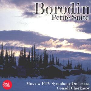Moscow RTV Symphony Orchestra, Genadi Cherkasov 歌手頭像