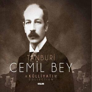 Tanburi Cemil Bey 歌手頭像