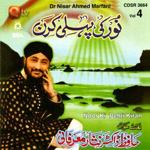Dr. Nisar Ahmen Marfani 歌手頭像