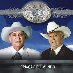Pedr Bento & Ze Da Estrada 歌手頭像