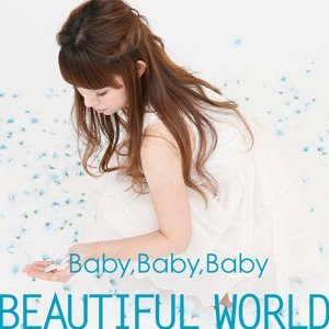 BEAUTIFUL WORLD 歌手頭像