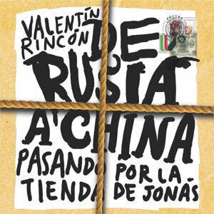 Valentín Rincón 歌手頭像
