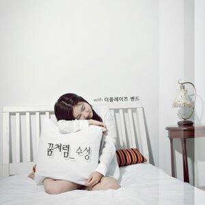 Su-Sung 歌手頭像