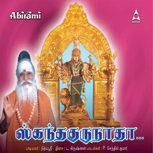 Nithyasri Mahadevan 歌手頭像