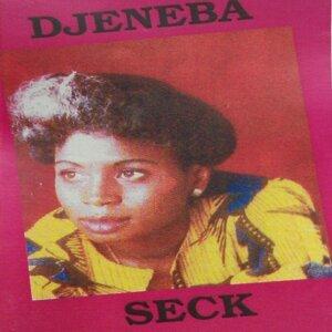 Djeneba Seck 歌手頭像
