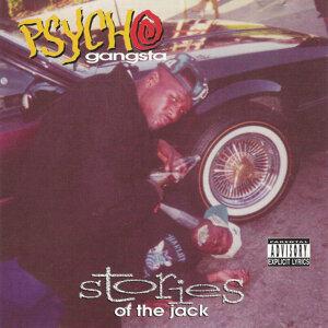 Psycho Gangsta 歌手頭像