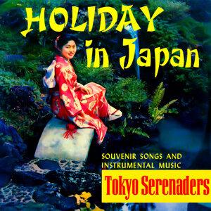 Tokyo Serenaders 歌手頭像