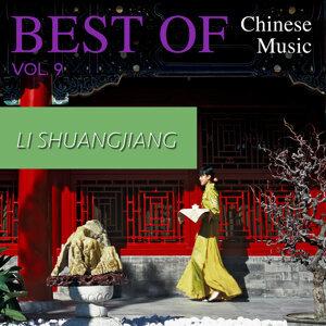 Li Shuangjiang 歌手頭像
