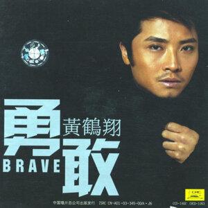 Huang Hexiang 歌手頭像