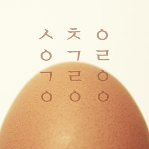 Samchie&Giri 歌手頭像