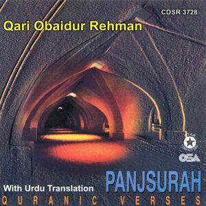 Qari Obaidur Rehman 歌手頭像