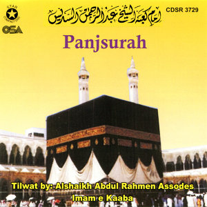 Alshaikh Abdul Rahman Assodes 歌手頭像