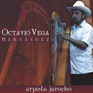 Octavio Vega Hernández 歌手頭像